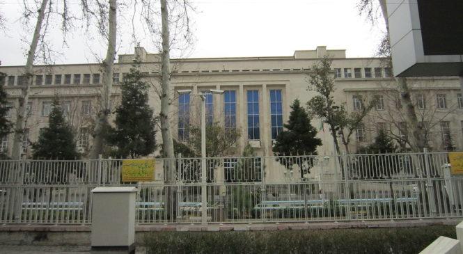 وزارت اقتصاد و دارائی