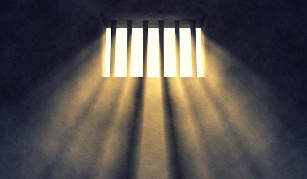 سازمان زندان ها و اقدامات تامینی و تربیتی کشور